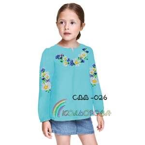 Сорочка дитяча (дівчатка 5-10 років) СДД-026