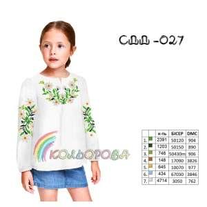 Сорочка дитяча (дівчатка 5-10 років) СДД-027