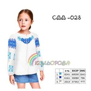 Сорочка дитяча (дівчатка 5-10 років) СДД-028