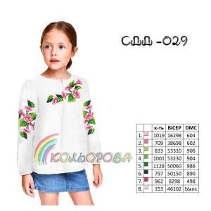 Сорочка дитяча (дівчатка 5-10 років) СДД-029