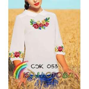 Акція! Сорочка жіноча СЖ-053