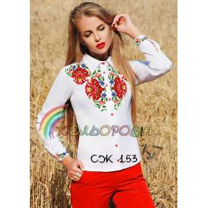 Акція! Сорочка жіноча СЖ-153