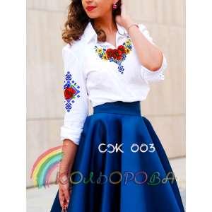 Сорочка жіноча СЖ-003