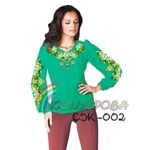 Сорочка жіноча СЖ-002