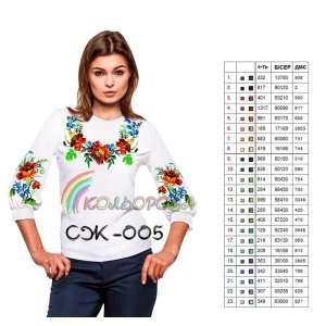 Сорочка женская СЖ-005