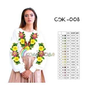Сорочка женская СЖ-008