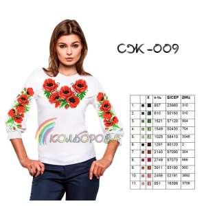 Сорочка женская СЖ-009