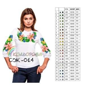 Сорочка женская СЖ-014
