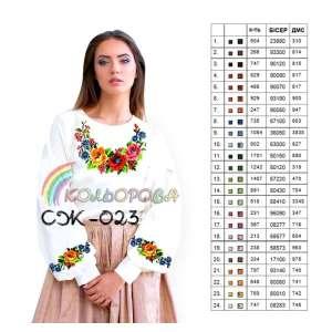 Сорочка женская СЖ-023