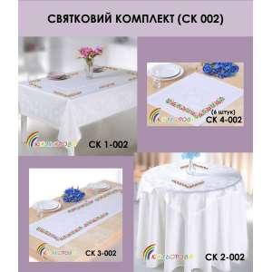 Комплект скатертей под вышивку СК-002