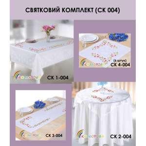 Комплект скатертей под вышивку СК-004