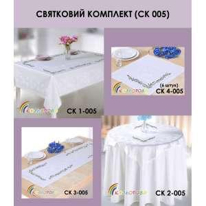 Комплект скатертей под вышивку СК-005