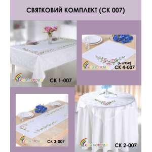Комплект скатертей под вышивку СК-007