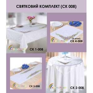 Комплект скатертей под вышивку СК-008
