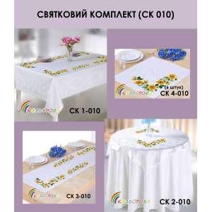Комплект скатертей под вышивку СК-010