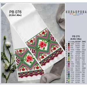 Рушник весільний на ікону РВ-076