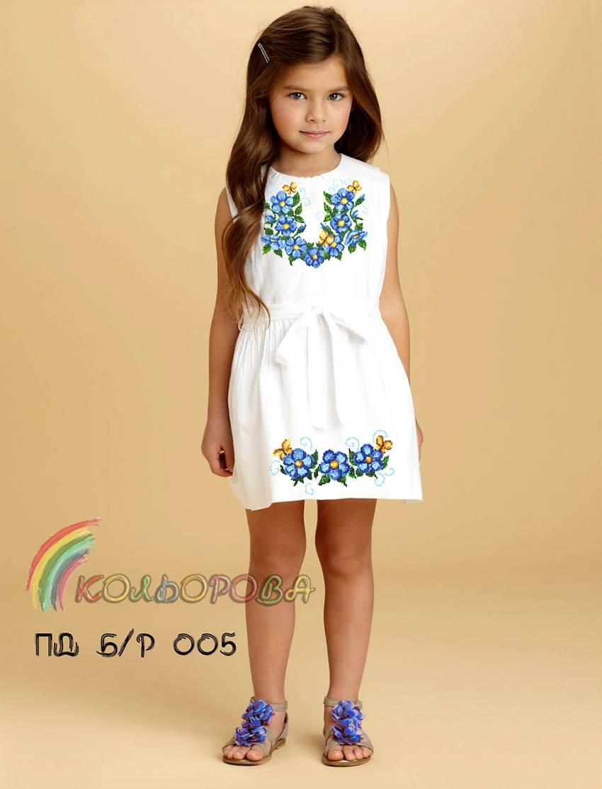 9337d9872c274e Заготовка під плаття вишиванку без рукавів для дівчинки (5-10 років ...