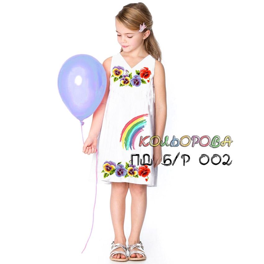 Заготовка під плаття вишиванку без рукавів для дівчинки (5-10 років ... 38c045476218d