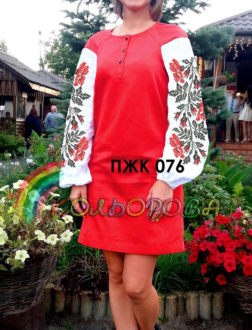Заготовка під вишивку жіночого комбінованого плаття ПЖК-076 78b60f254dce3
