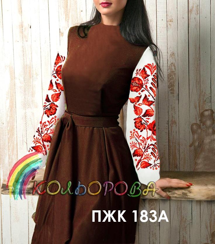 Заготовка під вишивку жіночого комбінованого плаття ПЖК-183 81280e243a244