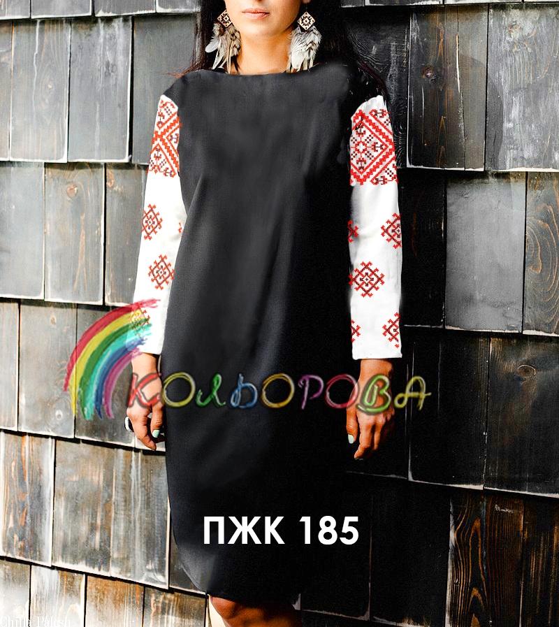 Заготовка під вишивку жіночого комбінованого плаття ПЖК-185 6697cba63677e