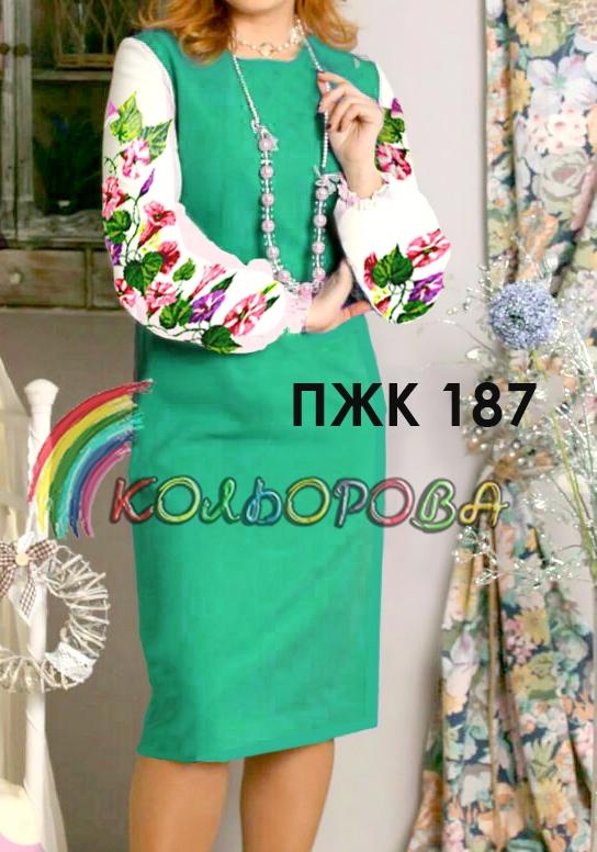 Заготовка під вишивку жіночого комбінованого плаття ПЖК-187 10b832ad953f3