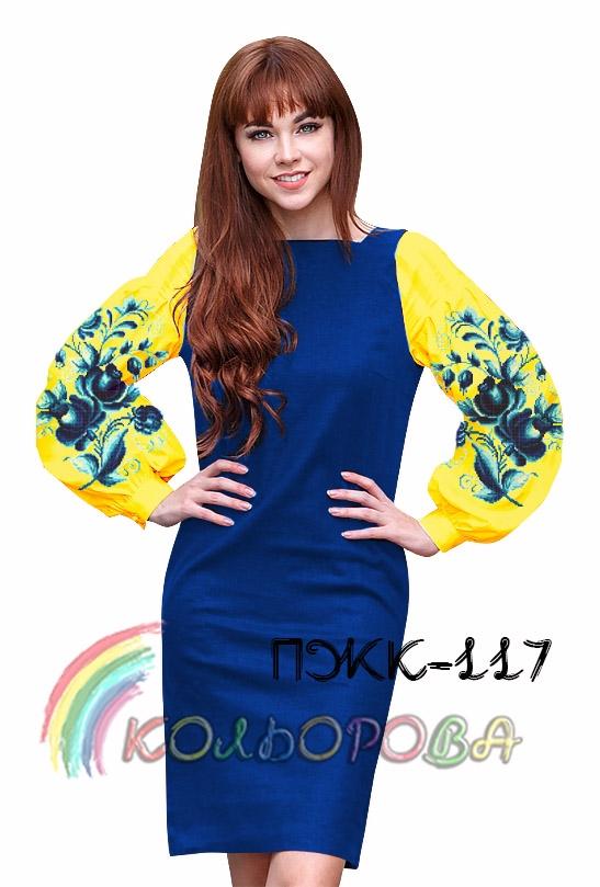 Плаття жіноче комбіноване ПЖК-117 Плаття жіноче комбіноване ПЖК-117 d88d744df0973