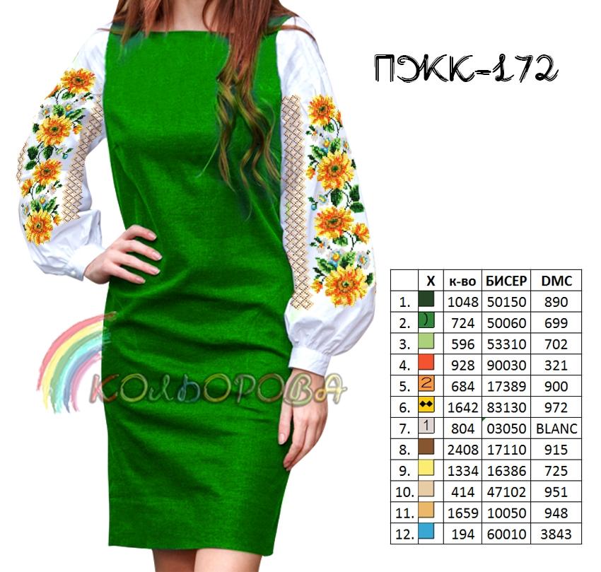 Плаття жіноче комбіноване ПЖК-172 Плаття жіноче комбіноване ПЖК-172 ec60ce57e1eae