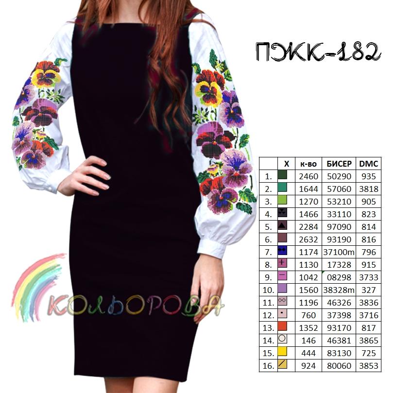 Плаття жіноче комбіноване ПЖК-182 Плаття жіноче комбіноване ПЖК-182 18bfb00d5e5f6