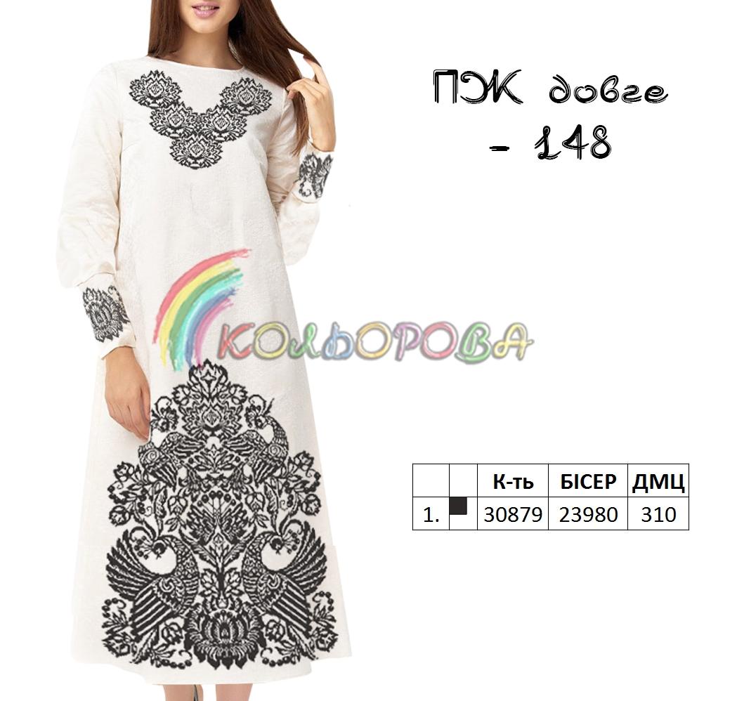 Заготовка плаття під вишивку бісером або хрестиком ПЖ-148 (довге) a158ba2b87460