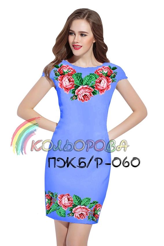 Заготовка плаття без рукавів під вишивку ПЖб р-060 7be449af34c17
