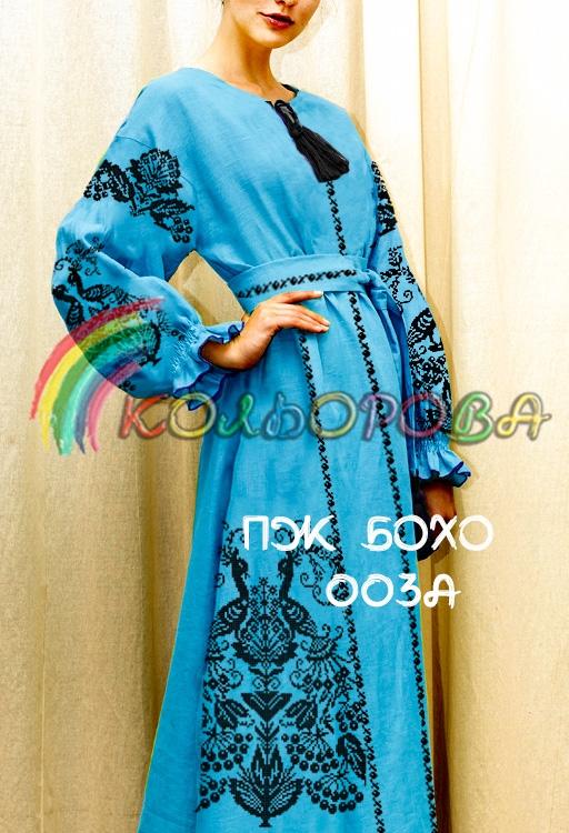 Заготовка під вишивку жіночого плаття в стилі бохо-003А e15a908e04c10