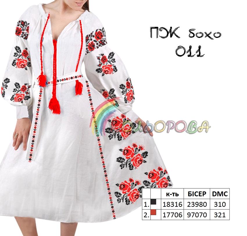 Заготовка під вишивку жіночого плаття в стилі бохо-011 e86b9a2b7890e