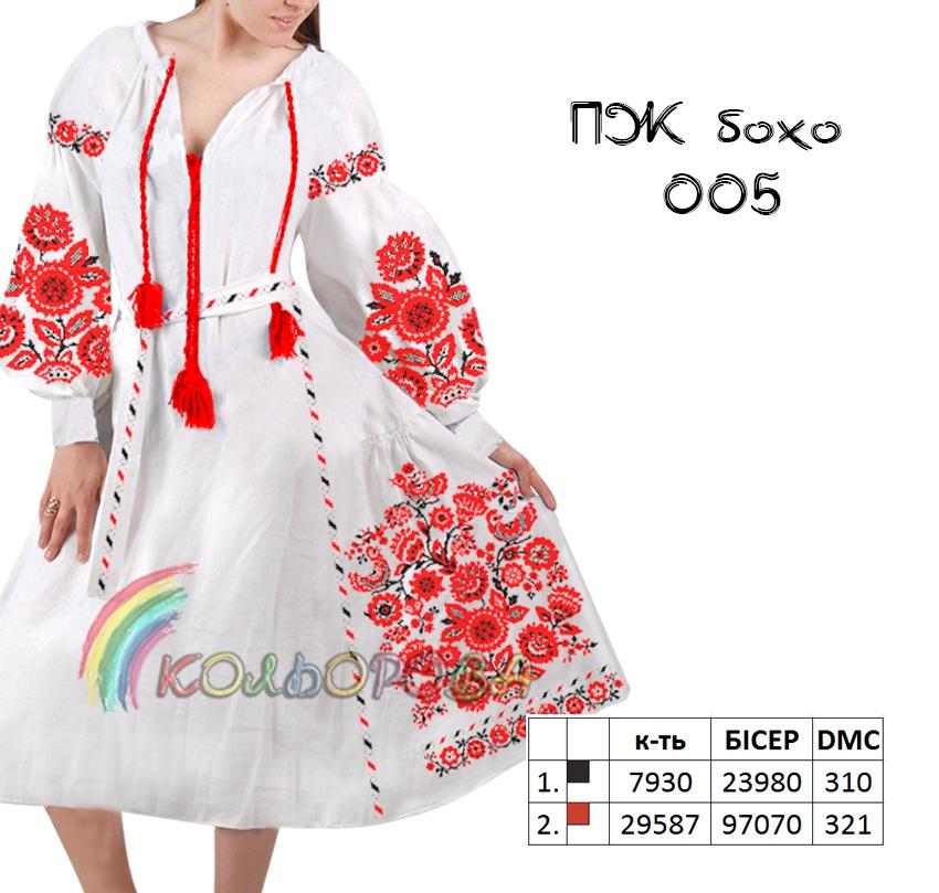 5655c41d7b09e8 Заготовка під вишивку жіночого плаття в стилі бохо-005