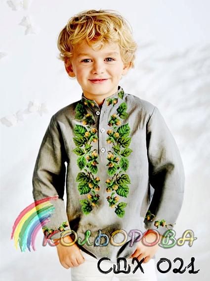 Заготовка вишиванки для вишивки дитяча на хлопчика СДХ-021 8ce487f0d9cb2