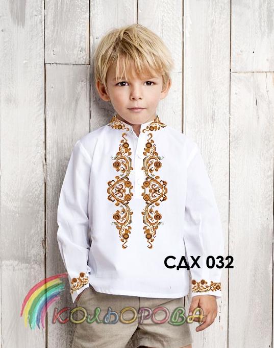 Заготовка вишиванки для вишивки дитяча на хлопчика СДХ-032 d49f03cb37f1f