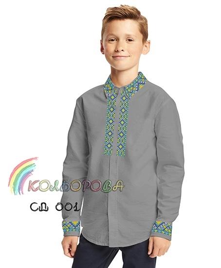 Заготовка вишиванки для вишивки дитяча на хлопчика СДХ-001 95c8e444fdbac
