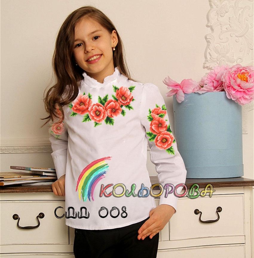 Заготовка дитячої вишиванки для дівчинки СДД-008 90f2d8a2c5408