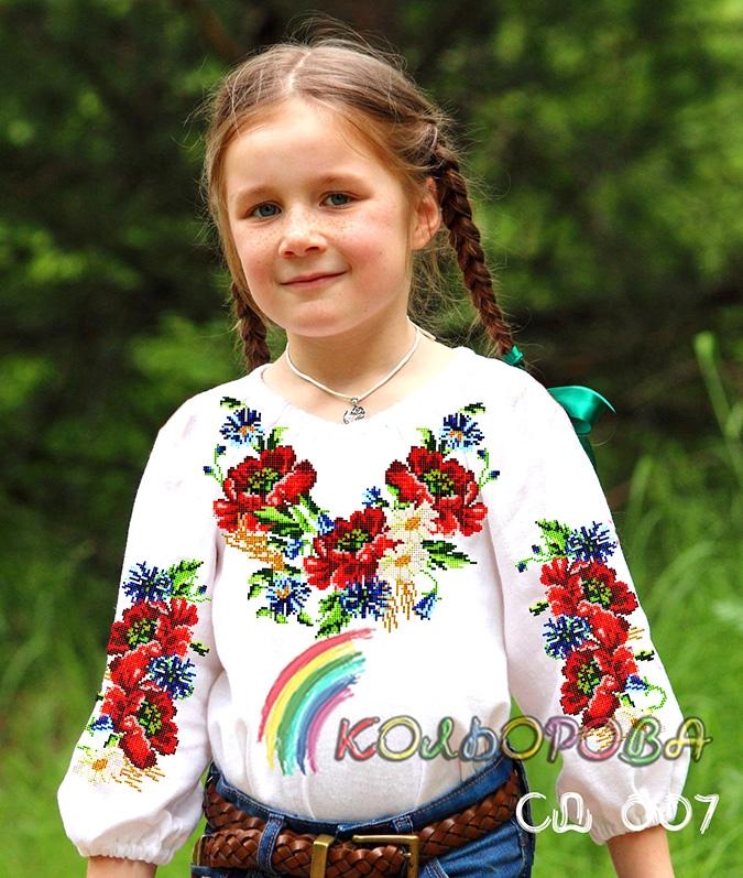 Заготовка дитячої вишиванки для дівчинки СДД-007 80048d70f01e9