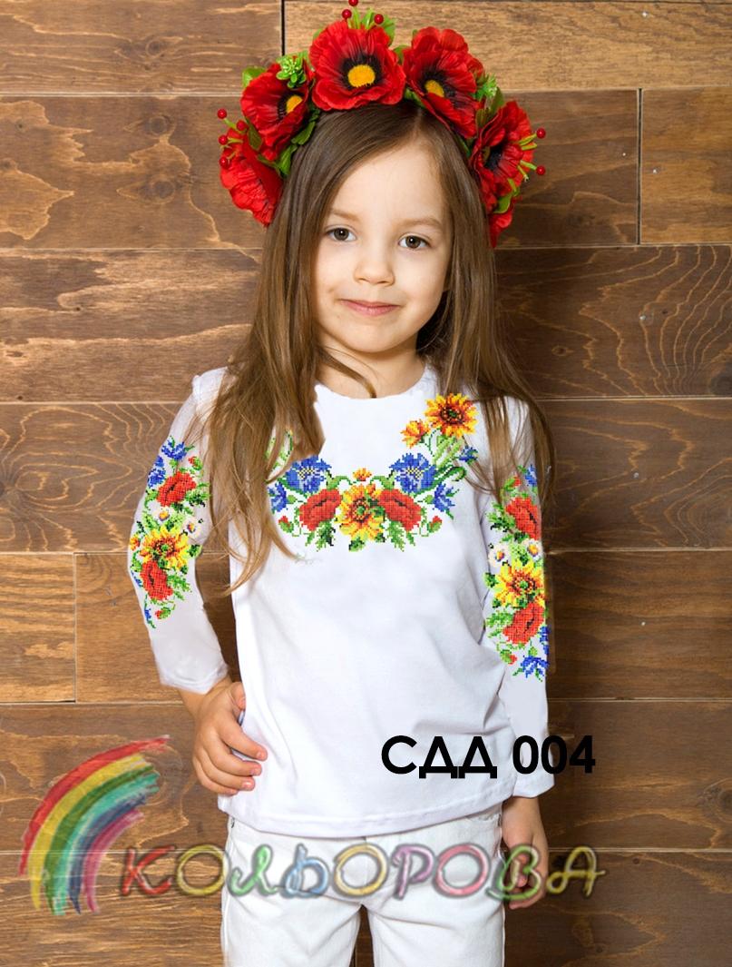Заготовка дитячої вишиванки для дівчинки СДД-004 5b18a52980894