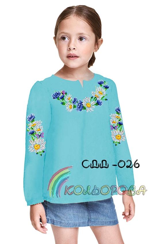 Заготовка дитячої вишиванки для дівчинки СДД-026 6ce85577b27c6