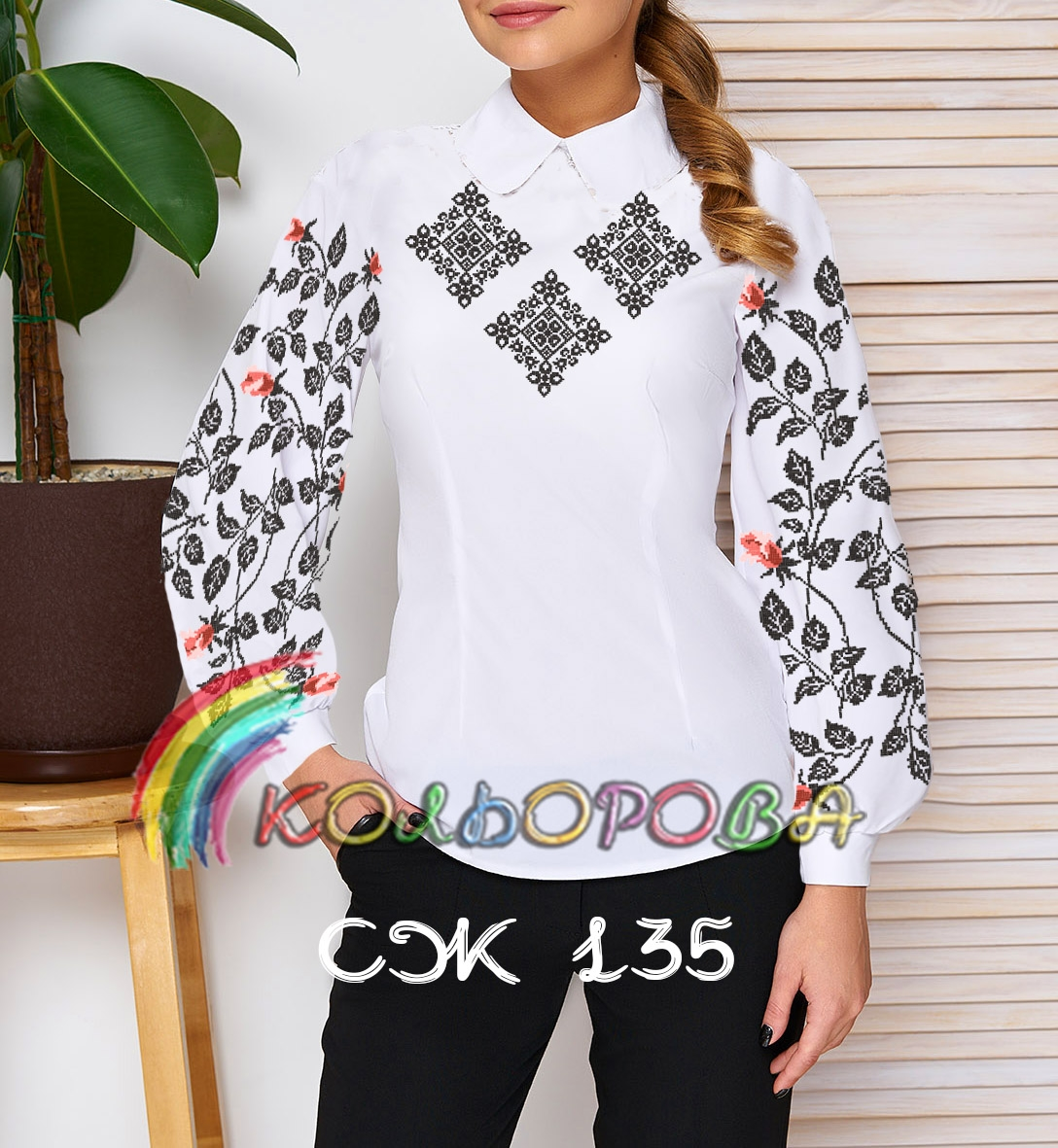 Заготовка жіночої сорочки СЖ-135 під вишивку бісером або нитками 6d986f9a693a9