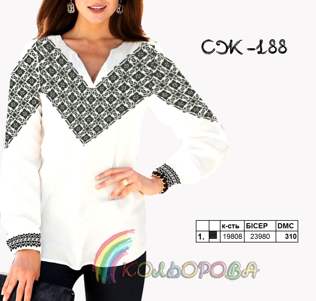 Заготовка жіночої сорочки під вишивку СЖ-188 aeb9ce8b16dd0