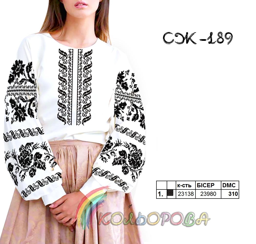 Заготовка жіночої сорочки під вишивку СЖ-189 98db2226ee947